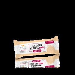 Biocyte - Collagen Express® bar – Chocolat blanc - x1
